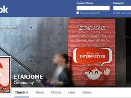 Create your social media branding on Facebook, Twitter & Linkedin