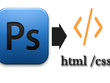 Convert your PSD or AI file to HTML, CSS