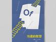 Design Professional High Quality Strategic Poster