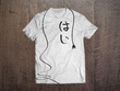 Design a Professional Custom T-shirt graphics design ( 5 more concepts as you choose)