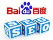 Add Chinese Baidu Analytics to your website(Most popular Analytics Tool in China)