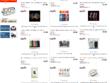 Work as eBay Store Designer