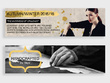 Design web banners to sell your products - fashion/home/children's goods