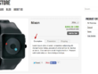 Write clever, compelling product descriptions