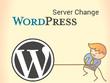 Transfer your wordpress website to a new server