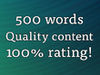 Write a website article or blog post on any subject (500 words)