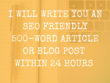 Write you a 500-word, SEO-friendly article/blog post (on any topic) within 24 hours