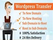 Transfer WordPress Website from one hosting to another hosting