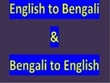 Do translation of  1500  words English to Bengali and Bengali to English for you