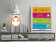 Design Professional and Custom Flyer, Poster, Brochure, Leaflet