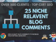 Comment on 25 niche relevant blogs to promote your website