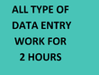 Do data entry, typing. fillable forms, pdf conversion
