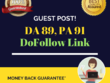 Publish a Guest Post on a High Authority Domain having DA 89