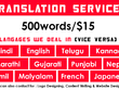 Translate 500 words from english to Hindi and Punjabi