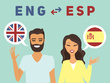 Translate up to 500 words from English to Spanish & vice versa
