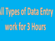 Do data entry from pdf/image to word or text for 3 hour