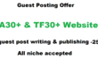 Guest post on 10 websites DA30+ and TF30+ all niche accpeted