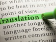 Translate 500 words to Spanish, German, or French