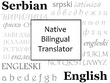 Translate 500 words: Serbian into English or vice versa in 24 h
