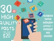 Write 30 High Quality Social Media Posts