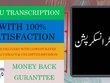 Urdu Video And Audio Transcription upto 30 Minute