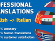 Professionally translate up to 500 words from English to Italian