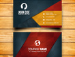 Design business card for you within 1 day