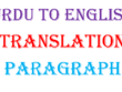 Translate any text in English - Urdu and Urdu - English