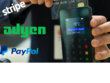 Integrate any payment gateway. Stripe - Paypal - Billplz - Adyen