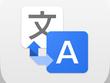Translate English into Chinese