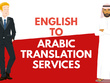 Translate from English to Arabic