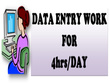 Do all types of data entry work for 4 hours