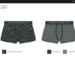 Design up to 10 pairs of boxer shorts (different colours/print)