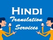 Translate English documents to Hindi (1000 words)
