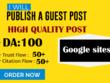 Write And Publish Post on Google Sites, Sites.google.com DA100