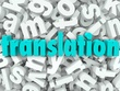 Translate a a document up to 800 words in English.
