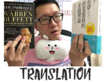 Do 500 words translation between English and Chinese language