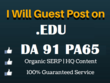 Write & publish edu guest post on EDU blog DA 91