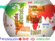 Translation /Transcription from English to Hindi & Hinglish in 1