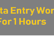 Do all kind of data entry work for 1 hours