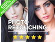 Express Photo Retouching Service