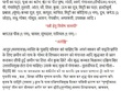 Translate from English to Hindi upto 1000 words