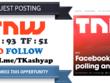 Thenextweb com guest post News Technology /Business  (DA93 PA94)