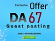 Guest Post on Wallinside | DA-68 | Write And Publish
