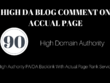 Submit Exclusive High Quality DA Dofollow Blog Comments