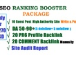 SEO Ranking Booster (10 Guest Post+20Profile+20comment Backlink)