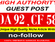 Publish guest post on Quora PA91, CF58, DA92 [Promotional offer]