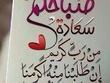 Translate ( English to Arabic )  1000 words