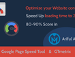 Optimize your website - Speed Up a website loading to 2s
