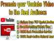Promote Your Youtube Video To The Real Audience